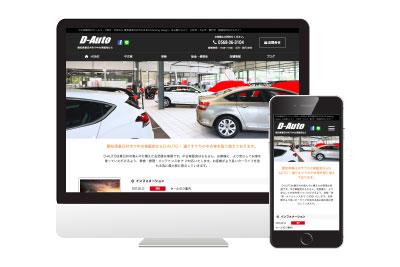 キーワード|初期費用0円ホームページ制作・作成なら 愛知県春日井市にあるD-Marking Design。